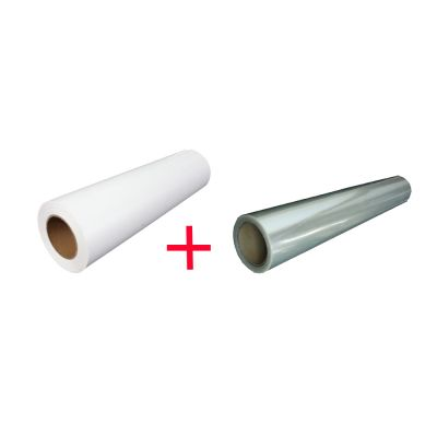 image regarding Printable Fabric Roll titled [$ 87.66] 29\