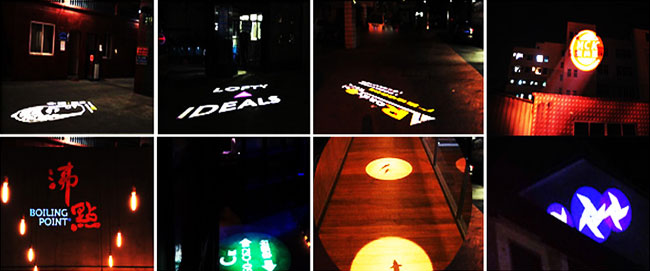 Outdoor LED Rotating Gobo Advertising Logo Projector Light